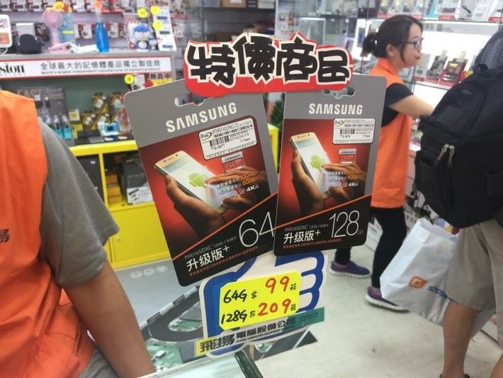Samsung EVO Plus 繼續以性能比壓倒其他品牌。