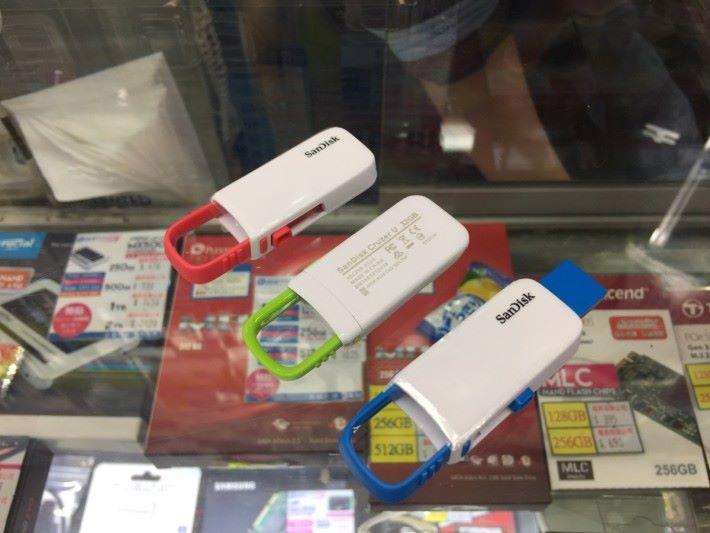 有舖將會在電腦節推出三隻 32GB 手指優惠。