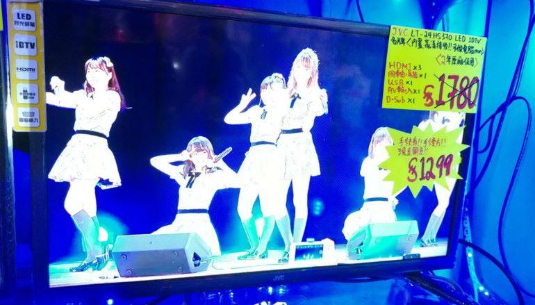 【場報】 JVC 24 吋 LED TV 千三有找