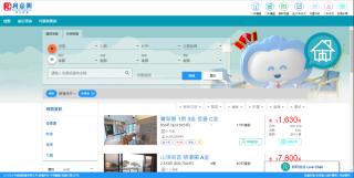 真盤源計畫配合重新設計的網站,亦將內部數據庫與客戶介面同步更新。