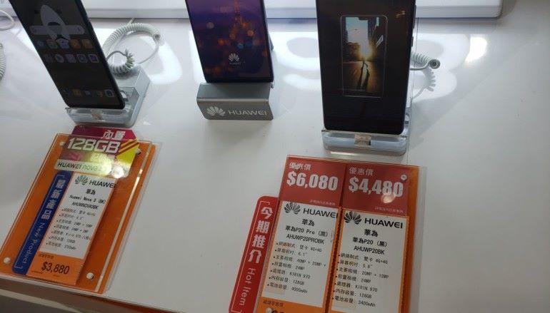 戰迎 Galaxy Note9 HUAWEI P20 Pro 再劈價!