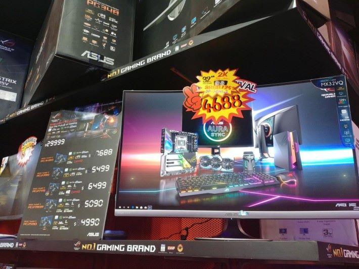 MX32VQ 系列色彩表現極佳,打機之餘也適合煲劇睇戲。