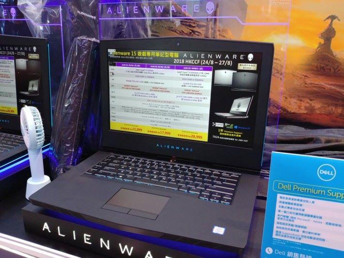 Alienware 系列向來以高品質見稱,目前官方更提供 1 年 Premium Support,尊享國際上門保養服務。