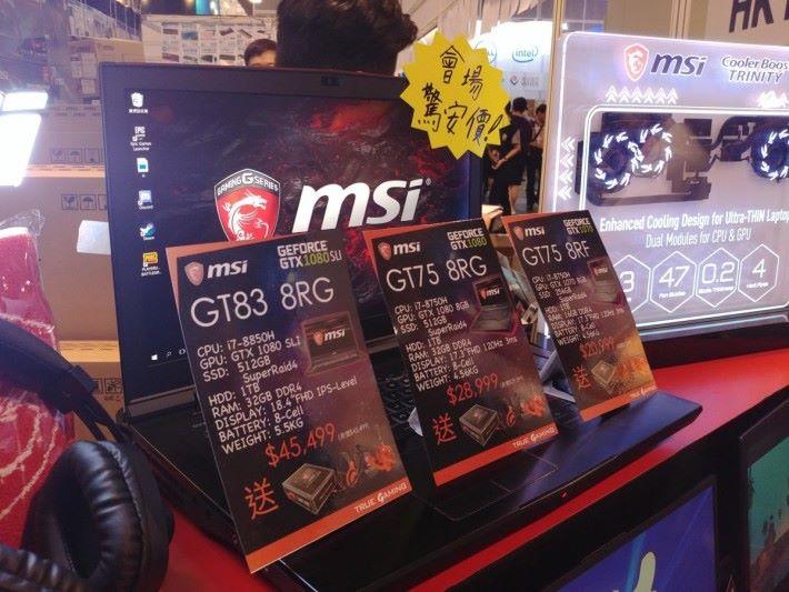 主打效能的 GT 系列,全部以會場激安價發售,最強型號更有雙卡 SLI 支援。