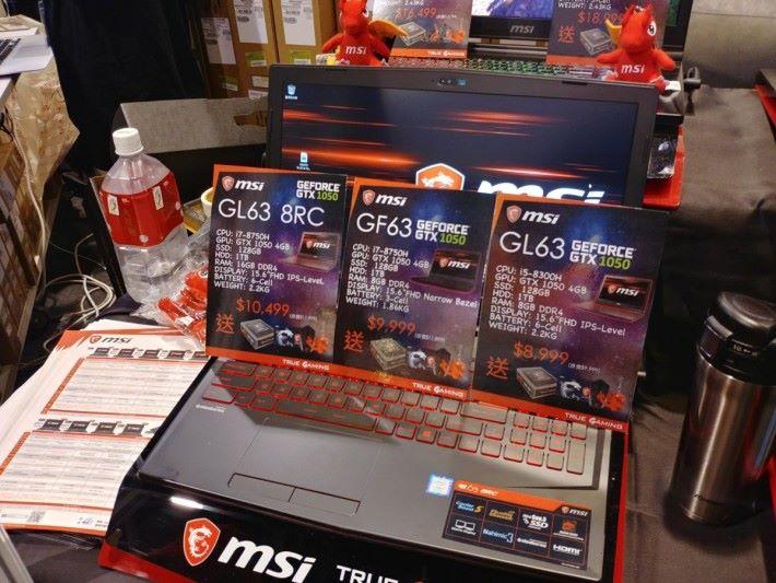 入門系列 GF63 及 GL63,前者較輕方便攜帶,後者擁有 6-Cell 電池,價格只差 $1,000,大家會揀邊一款?