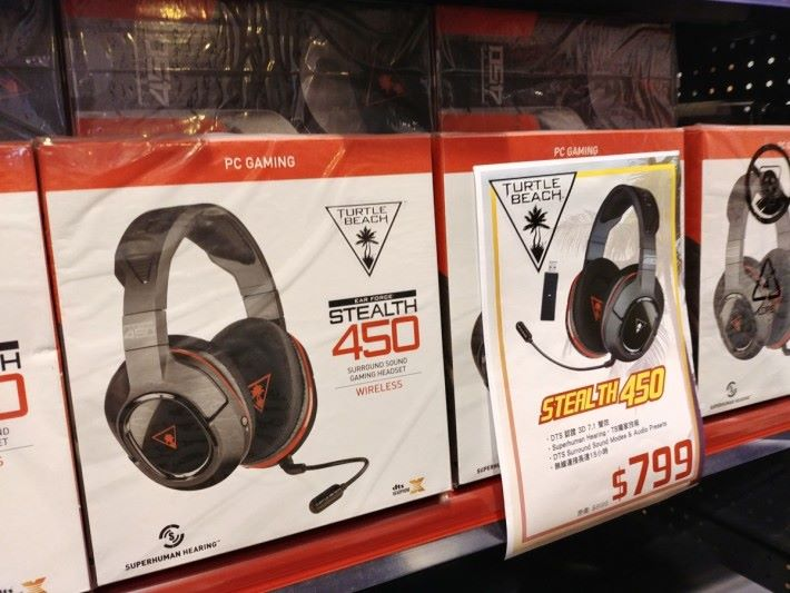 Turtle Beach Stealth 450 系列電競耳機,新鮮滾熱辣直送灣仔會展,首兩天會場價只需 $799。