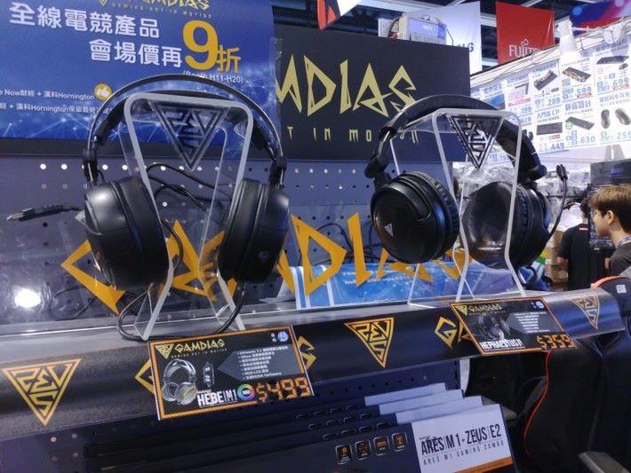 GAMDIS 系列電競耳機全部以優惠價發售,想更抵就記得「讚好」官方 Facebook Page 。