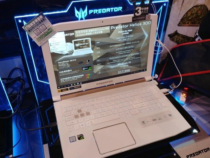 Predator Helios 300 Special Edition 於會場內正式首賣,相信不少玩家期待已久。