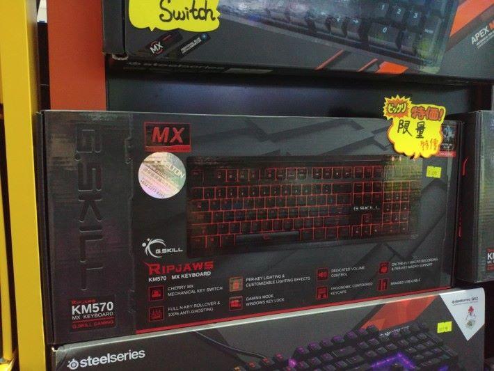 G.Skill KM570 系列機械鍵盤使用 Cherry MX 鍵軸,腦場限量價只售 $499。