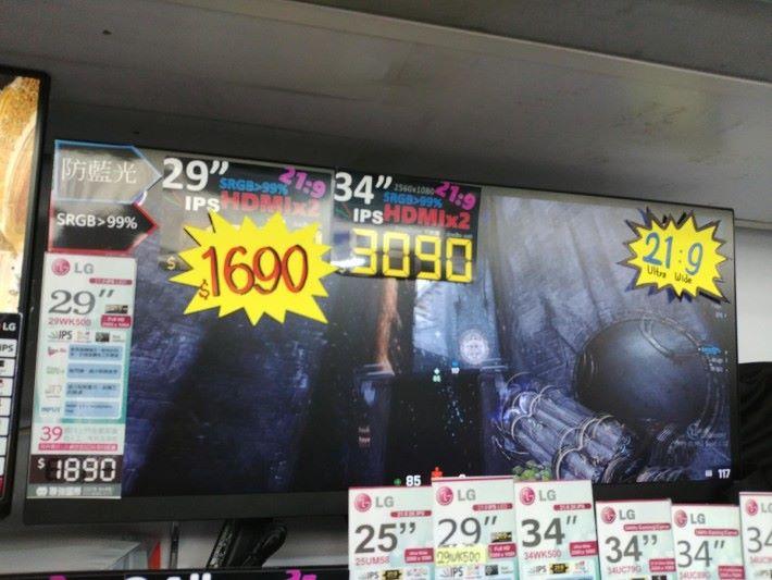 LG 29WK500 以激安價錢發售,21:9 的闊寬視野,打機就能快人一步,捕捉敵人身影。