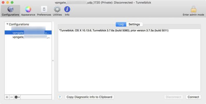 3. 在程式視窗裡可以刪除已經停止運作的伺服器的設定檔