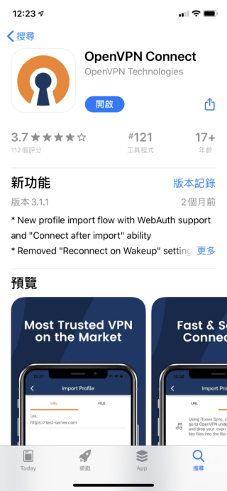 1. 在 App Store 裡搜尋並安裝《 OpenVPN Connect 》