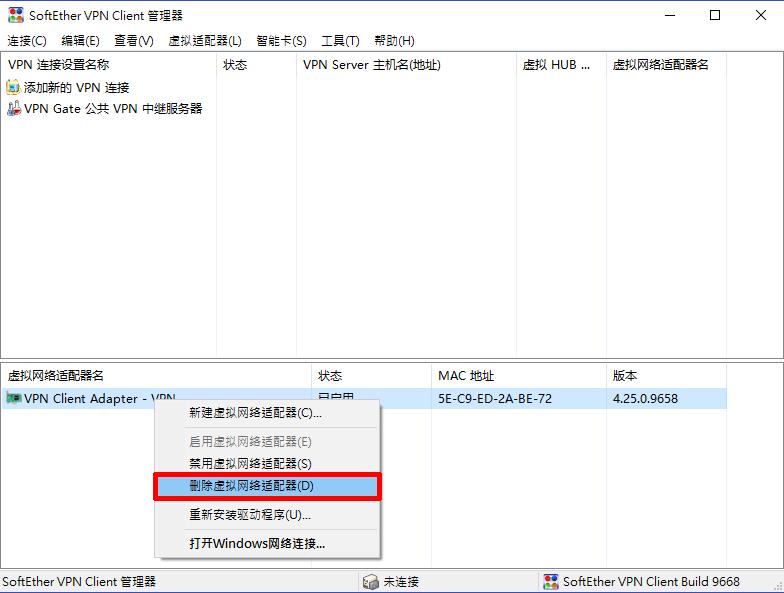 翻牆全攻略】 4 大平台OpenVPN 設定一網打盡【翻牆全攻略】 4