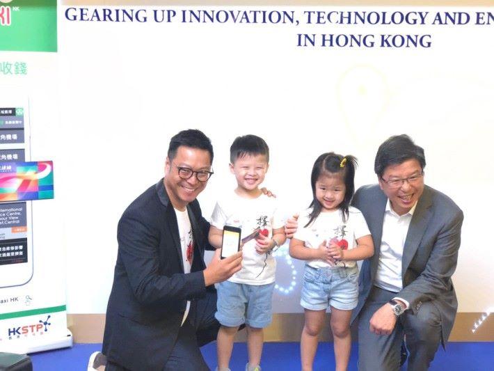 全新的士預約平臺 wetaxi hk 正式推出。