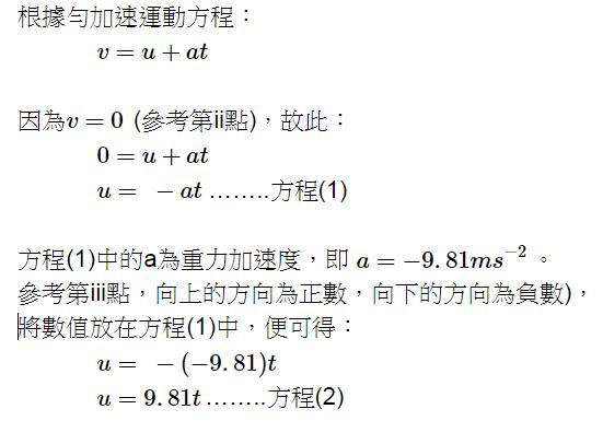 3a_Formula