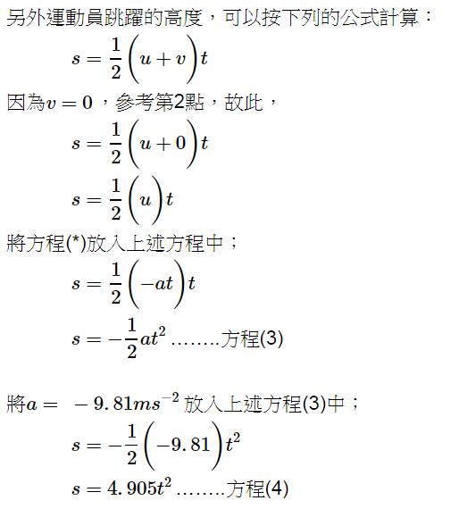 3b_Formula