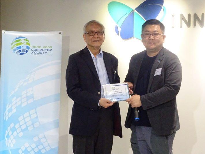 劉嘉敏工程師太平紳士致送記念狀予「滬港台青少年IT夏令營2018」籌備委員會主席陳迪源。
