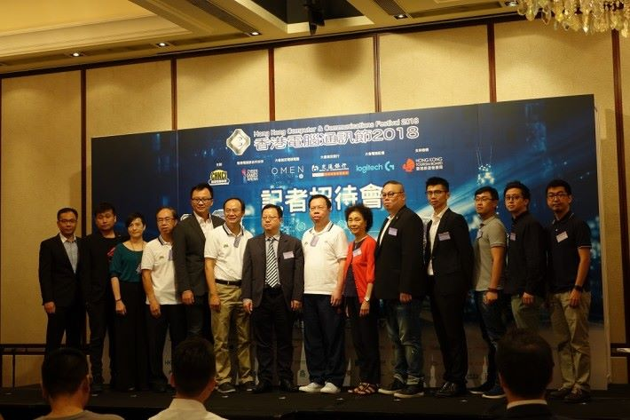 香港電腦商會舉行記者會,介紹電腦通訊節的安排。