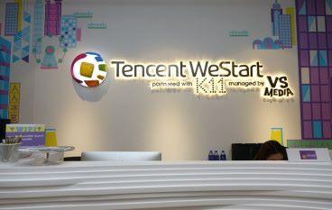 香港眾創空間為創作人而設 騰訊:首個境外據點