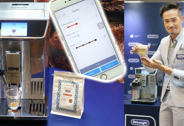 陳豪示範用手機控制咖啡機 De'Longhi ECAM650.85