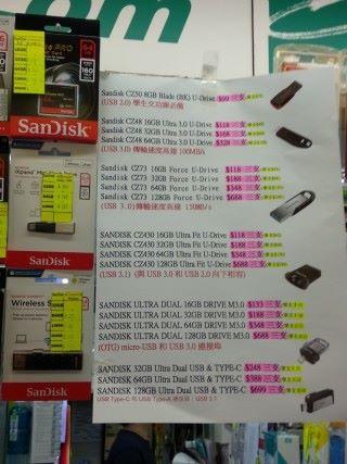 如果想特價買 USB 手指的話,需要同時買 3 隻。
