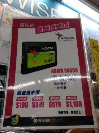 AData SSD 最大優惠在 240GB 型號,新價僅為 $319,其次是 480GB 型號,價為 $579。