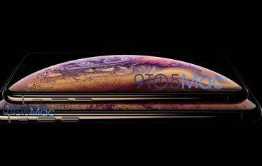 金光璀璨 iPhone XS 現身