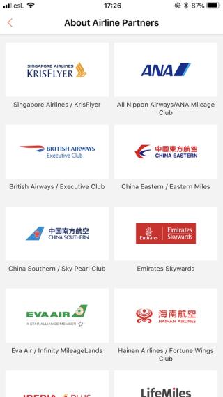 現時可儲存 16 間航空公司的里數。