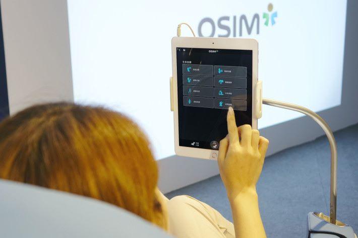 OISM 4 手天王設有手機 App 可操控按摩椅。