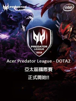 2018 年首屆 Predator League 決賽於印尼雅加達舉行。