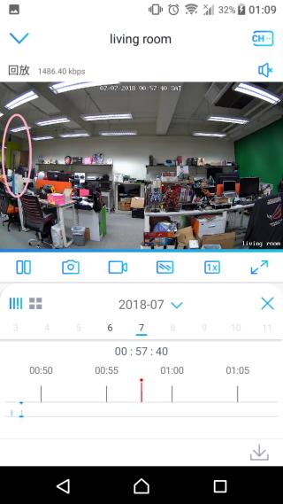 回看錄影記錄,原來同事在最側邊的門口走過,IP Cam都能偵測得到,該位置與IP Cam距離大概七至八米。