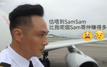 破解SamSam大賺600萬美元之謎
