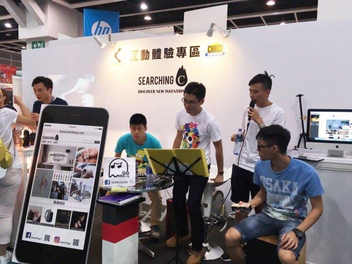香港電腦通訊節2017