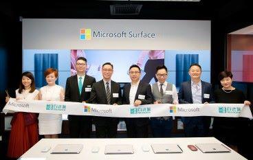 Microsoft Store In Store 正式登陸百老匯