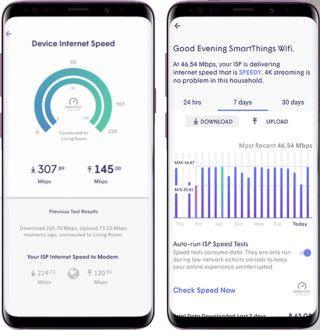 透過手機 App 可以設定路由器各節點、監察智能調節的網絡效能。