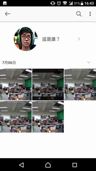 IP Cam App 畫面截圖。按「這是誰?」便可輸入朋友的名字。