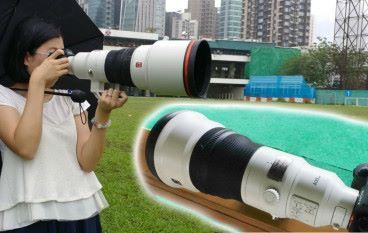 Sony FE 400mm F2.8 GM OSS 平衡感倍增 手持更靈活