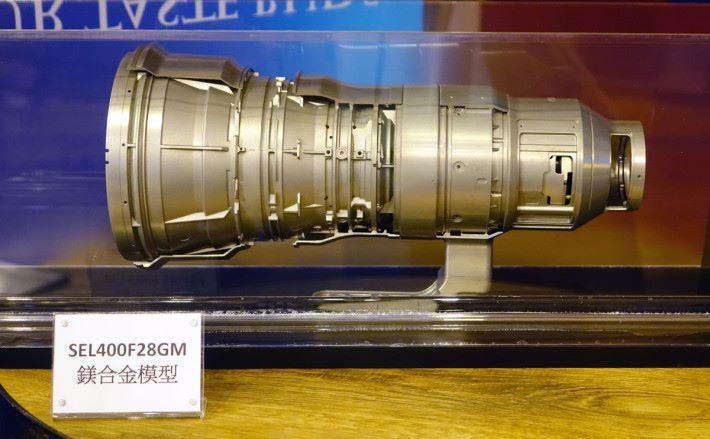 FE 400mm F2.8 GM OSS 鏡頭的鎂合金元件。