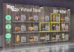 Tap & Go Virtual Store 「香港美食博覽2018」