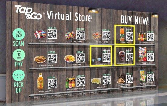 美食博覽繼續拍住賞 Tap & Go 再推虛擬店 $1 快閃搶購