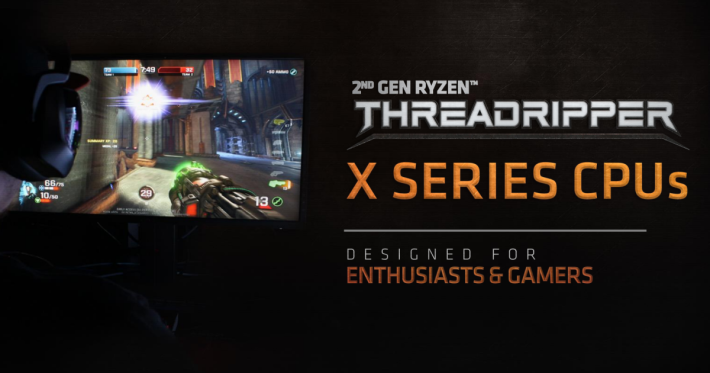 「X」系列是為砌機發燒友和遊戲玩家而設。