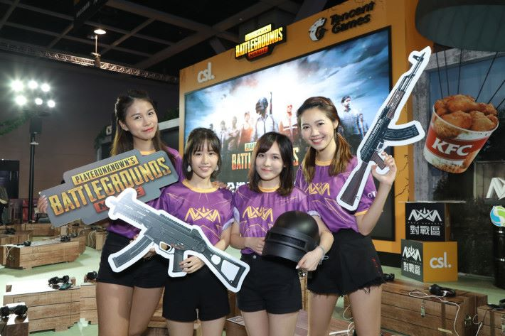 Nova PUBG 女子電競隊會出戰本港首個官方授權的「csl《PUBG MOBILE》全港電競挑戰賽」。