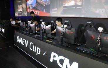 OMEN Cup x PCM    PUBG 瘋狂殺戮大派對