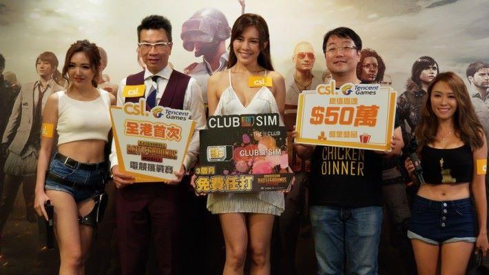 CSL Mobile 市場營銷總裁暨 The Club 行政總裁 Bruce Lam 聯同騰訊國際運營中心總監 James Yang 及「打機女神」張曦雯出席宣傳「csl《PUBG MOBILE》全港電競挑戰賽」活動。