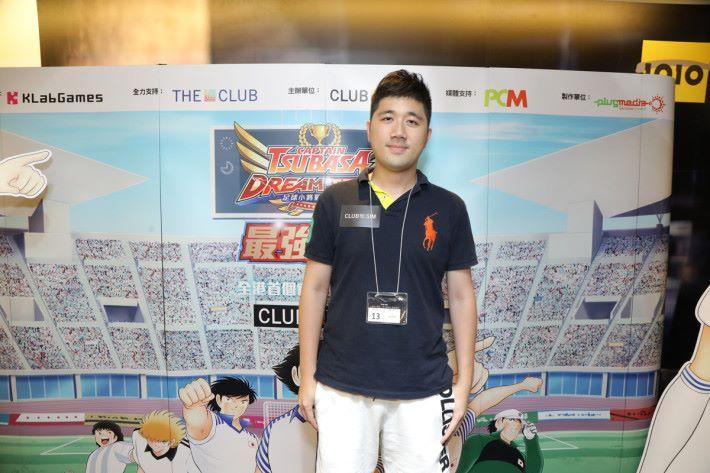 來自台灣的張先生,於遊戲中最愛的球員為林源 三,他於比賽中使用「台灣香港友好」為球隊名稱,並感受到香港玩家對遊戲的熱情。
