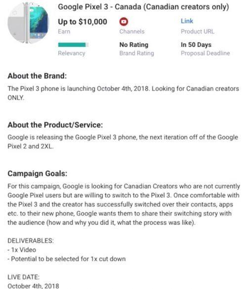 官方資料表示 Pixel 3 將會在 10 月 4 日發表。