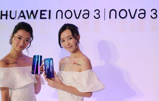 旗艦規格下放 Huawei Nova 3 / Nova 3i 孖住出