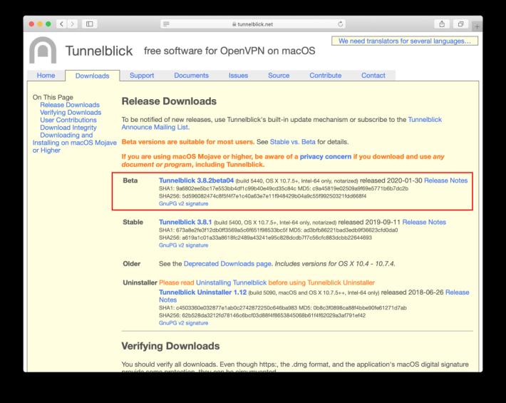 1. macOS 用來登入 OpenVPN 伺服器的是 Tunnelblick ,按「 Downloads 」進入下載頁。大部分用戶可下載 Beta 版使用