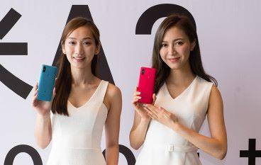Android One 手機二代目 小米 A2 下星期二賣街