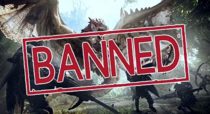 Monster Hunter World 在中國被勒令下架。